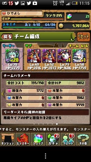 BNVfwM2CAAAe2UU_R.jpg