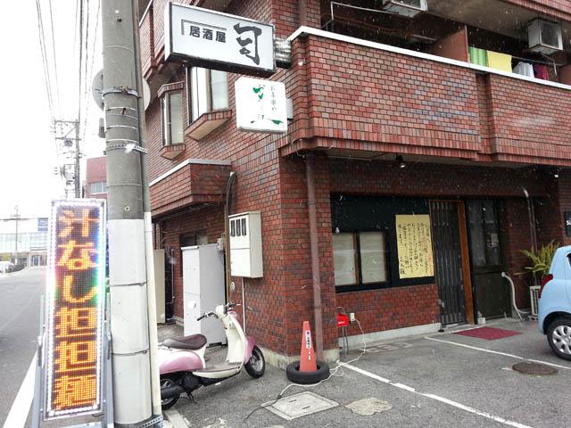 hanasannsyo_nakahiro_014.jpg