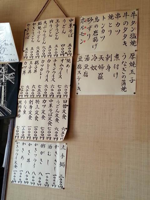 kakitomo_004.jpg