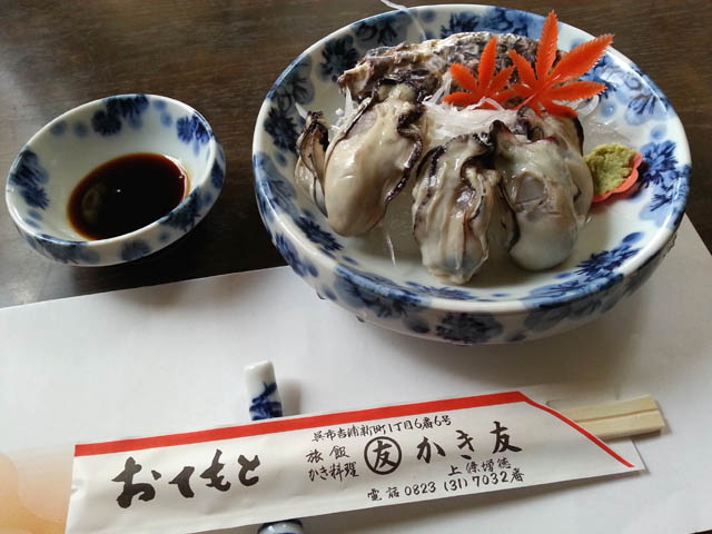 kakitomo_006.jpg