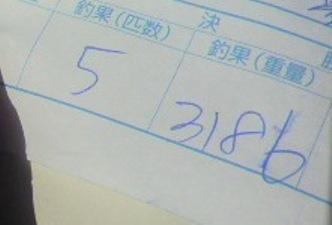 2011100112550000.jpg
