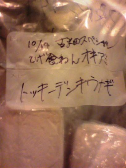 2011101419240000.jpg