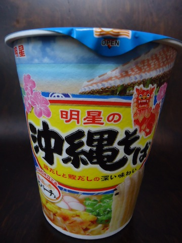cup03201.jpg