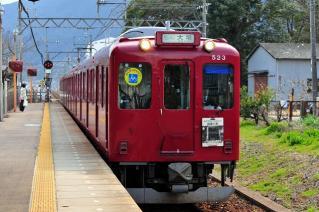 養老鉄道 620系