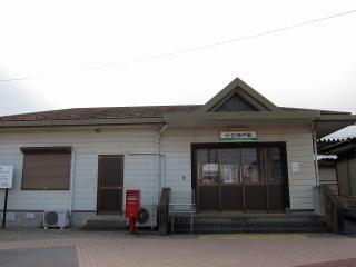 養老鉄道 広神戸駅
