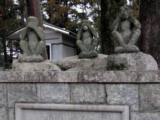三猿、見猿・言わ猿・聞か猿