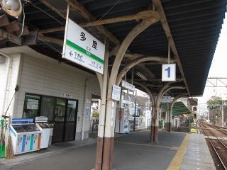 養老鉄道 多度駅