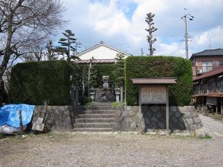 大平川神社