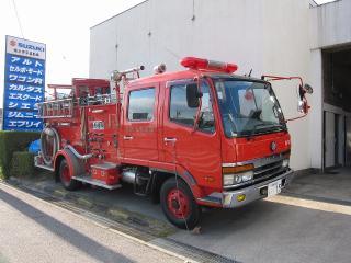 化学消防ポンプ自動車 西3号車