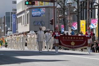 愛知県警音楽隊