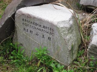 第15回石の掘り出し市「団吉くんまつり」