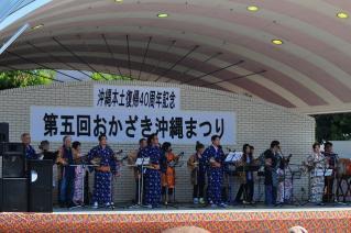 第5回 おかざき沖縄まつり