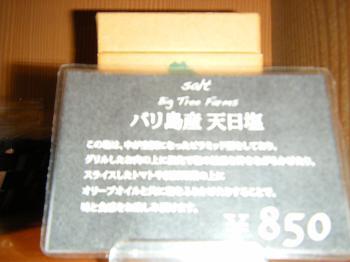 333_convert_20111027120619.jpg