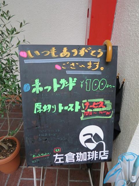 IMG_4812.jpg