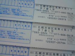 20120327110233.jpg