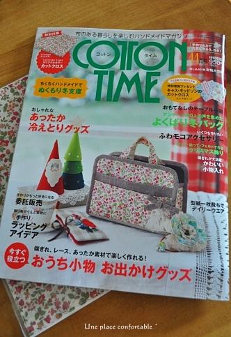 2011.10 ブログ用フォト 001