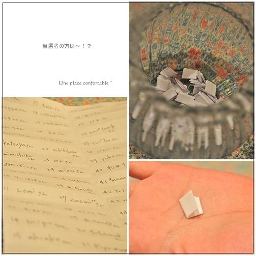 2011.10 ブログ用フォト 002