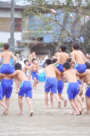2011.undo-kai 096