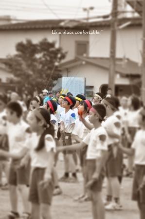 2011.undo-kai 083