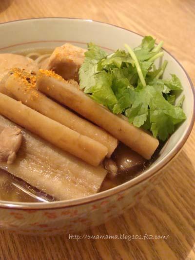 Tori-Gobo Udon