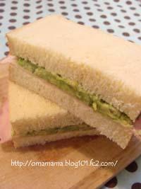 HamAvo Sandwich