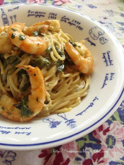 Curry Cream Pasta