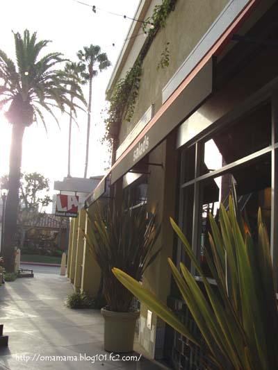 LA Food Show