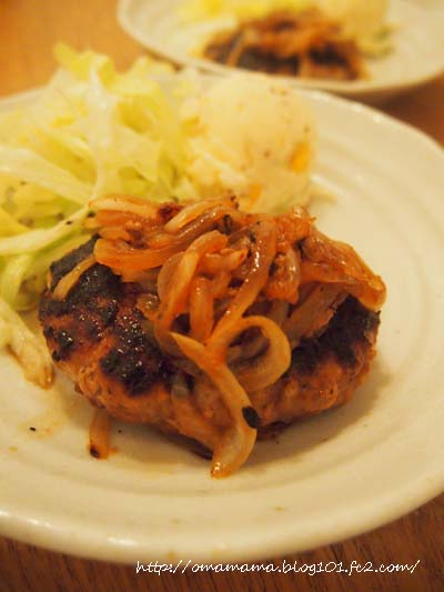 Hamburger Steak Ginger