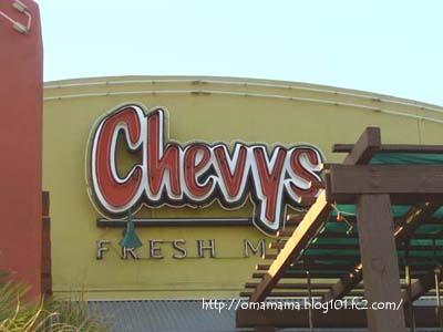 Chevys.jpg