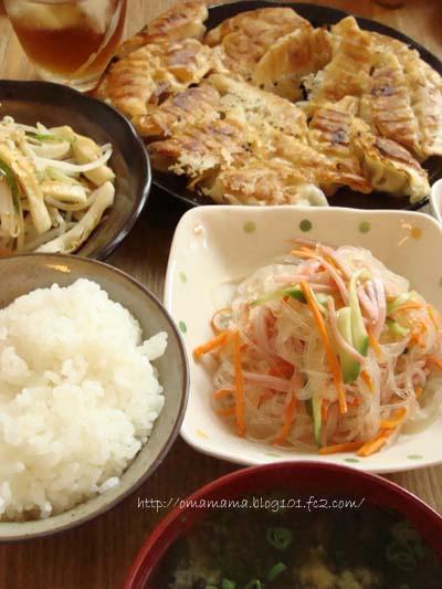 Dinner_20110929125028.jpg