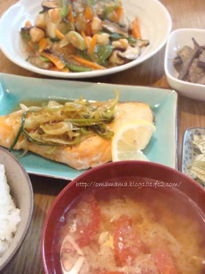 Dinner_20111006103222.jpg