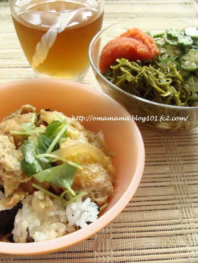 Lunch_20110928105148.jpg
