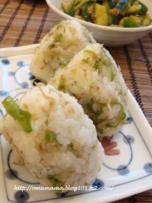 Onigiri_20110927145444.jpg