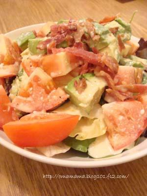 Salad_20110905115500.jpg