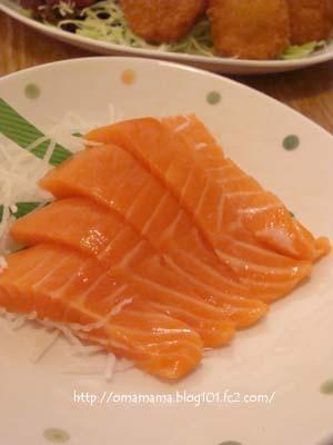 Salmon_20111016142010.jpg