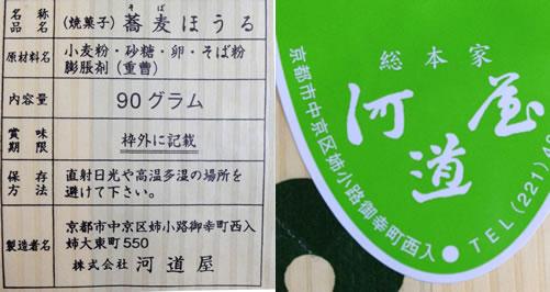 20131216_5.jpg