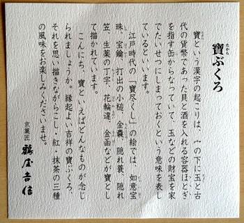 20131225_6.jpg