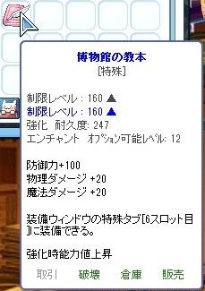 20131218_04.jpg
