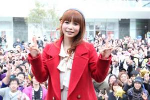 20120114-3-view.jpg