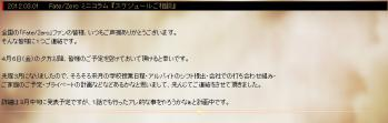 Fate Zero 0406