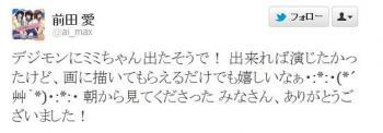 ai_max.jpg
