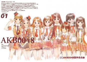 akb0048.jpg