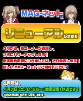 magnet4.jpg