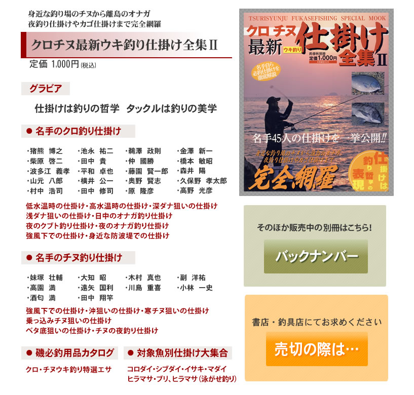 betu_new2.jpg