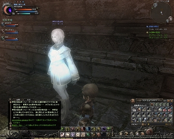 WO綺麗な幽霊のお姉さん