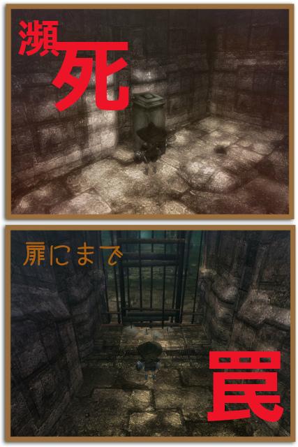 WO新D忘却の寺院