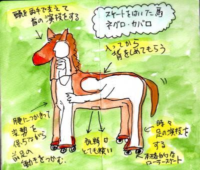 negurokabaro038_convert_20111030112105.jpg