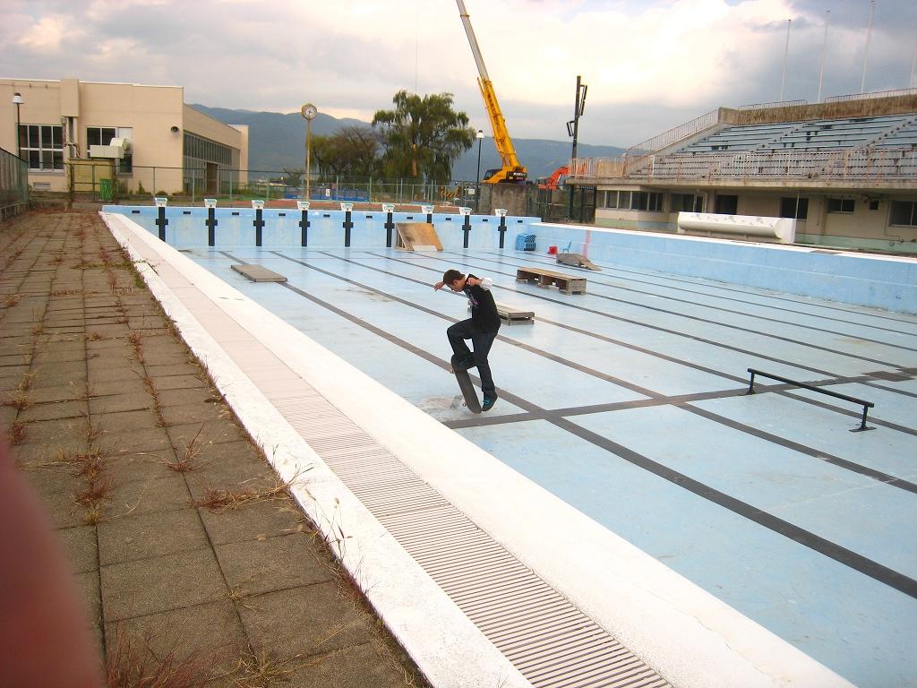 pool 437