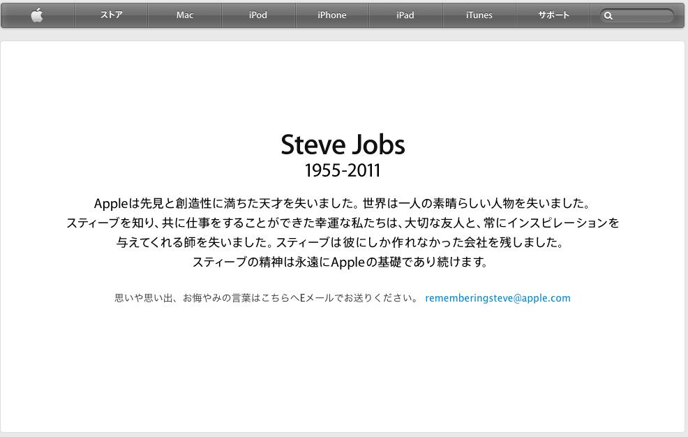 スクリーンショット 2011-10-06 13.42.26
