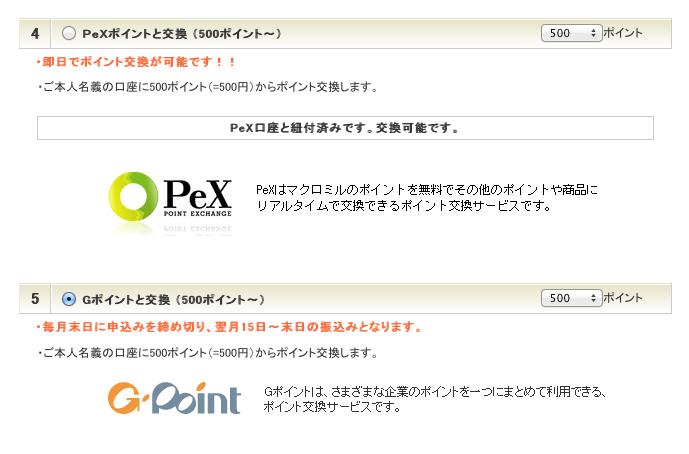 スクリーンショット 2011-10-09 8.53.30